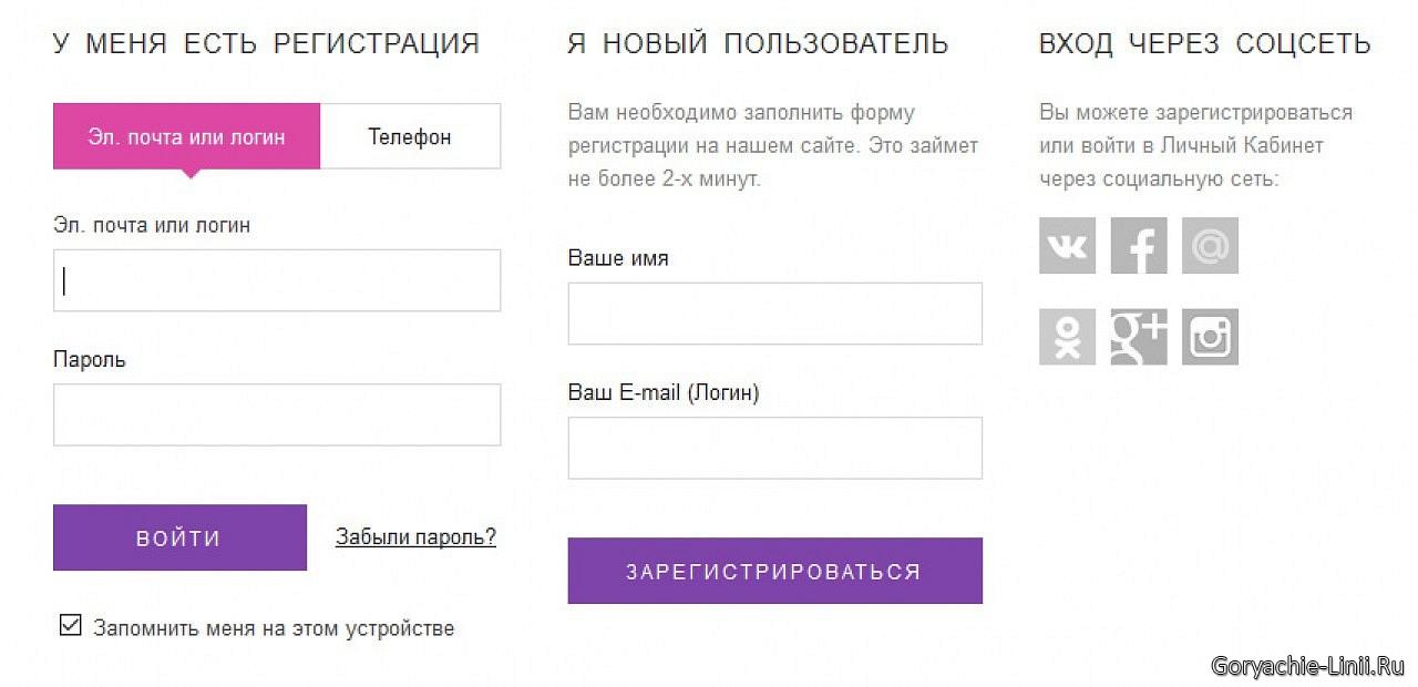 вайлдберриз интернет магазин официальный сайт владимир вход